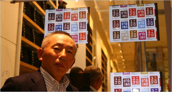 Tadashi Yanai, Uniqlo CEO