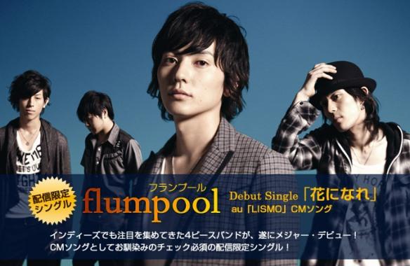 Flumpool Hana ni nare